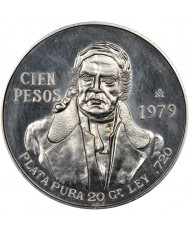 Mexico Silver 100 Pesos (Any Year, Varied Condition)
