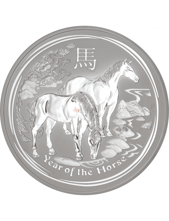 Buy 2014 Year of the Horse - Lunar Series II - Silver (1 Kilo, 32.15 ozs)